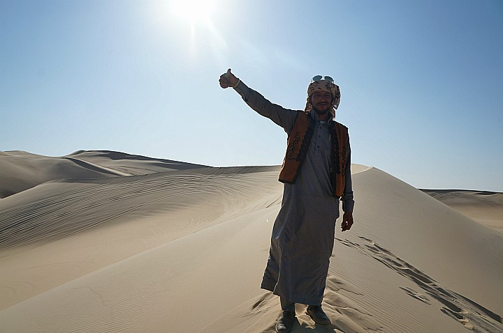 Egypt Hiking and Trekking Tours