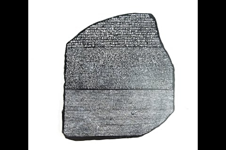 Ptolemy V king of Rosetta Stone