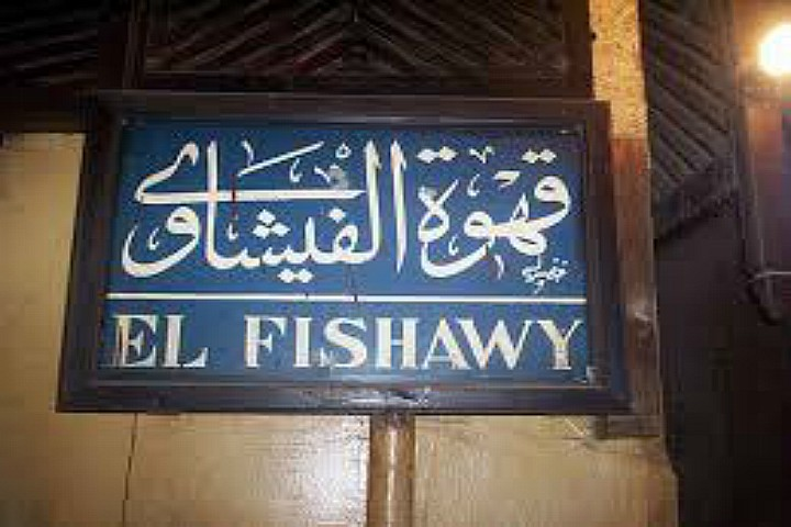 Al Fishawy Cafe in Khan El Khalili