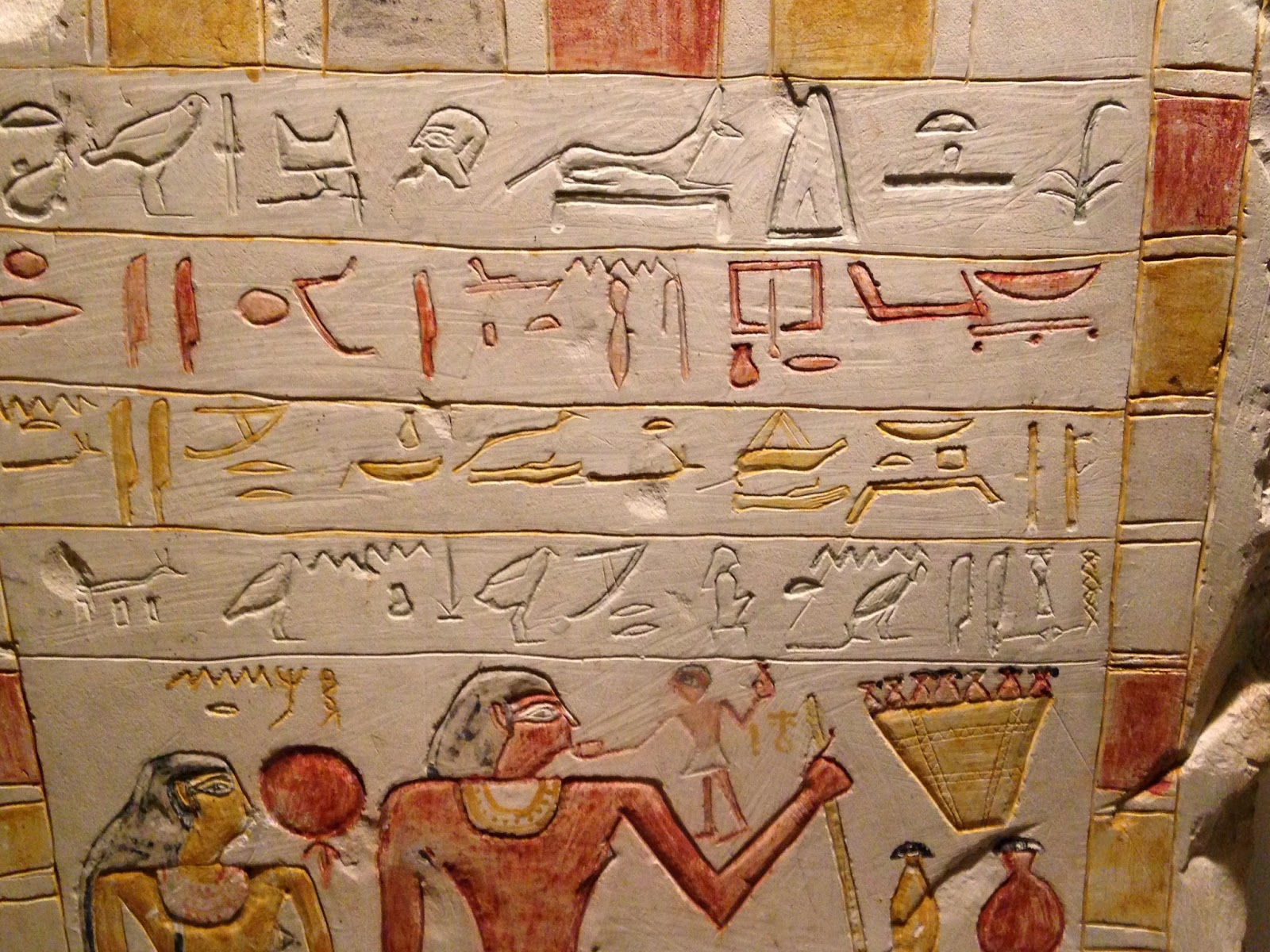The First Intermediate Period of Egypt History