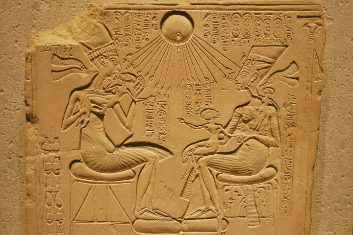 God Aton | God Aten | Amarna Mythology