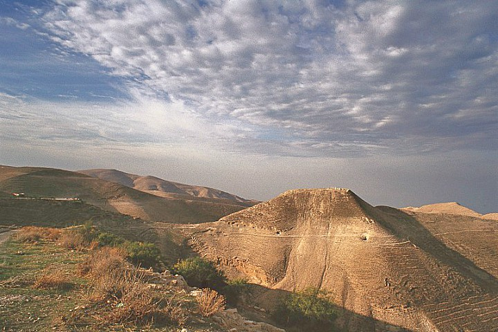 Mukawir | City of Machaerus | Jordan Attractions