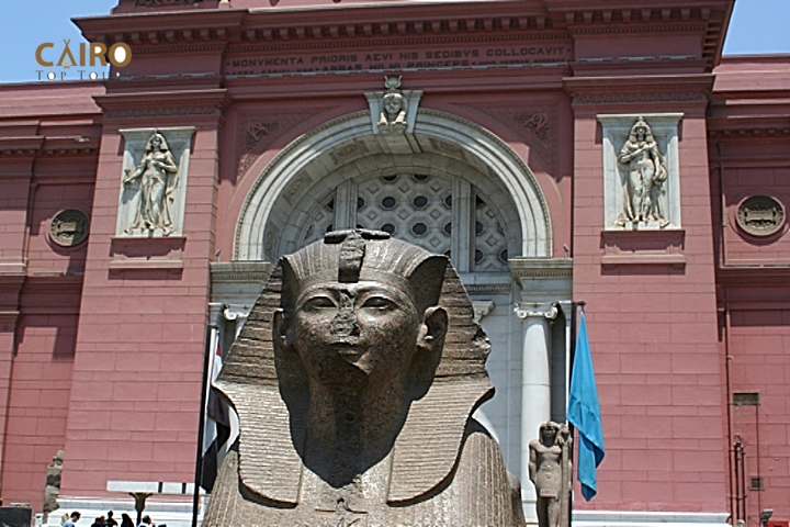 the egyptian Museum | Egypt Travel Guide