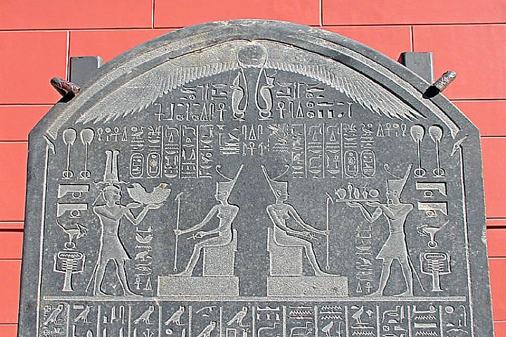 The Thirtieth Dynasty of Ancient Egypt