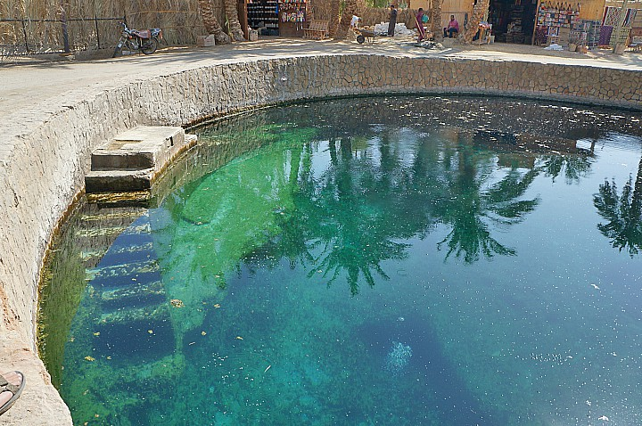 Natural Water Springs in Egypt
