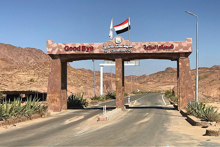 3 Day Tour to the Monasteries of Sinai from Cairo